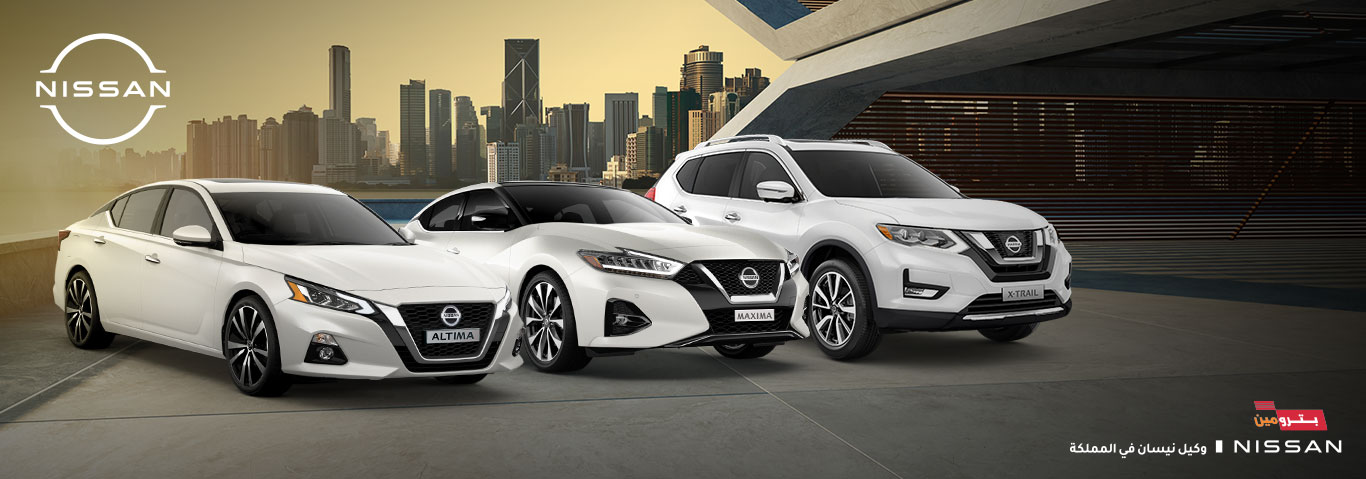 http://bit.ly/PetrominNissan-July2021Offers